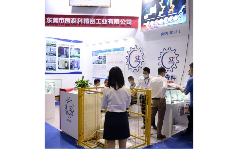 Guosenke harmonic reducer achieved complete success in 2020 Dongguan Machinery Exhibition